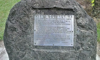 Malahang - St Andrews Lutheran Church, Evangelical Lutheran Church of Papua New Guinea Headquarters- Ampo. Plaque on stone.