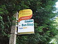 St Lawrence Steephill Court bus stop flags in July 2011.JPG