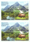 Stamp-russia2006-western-caucasus.png