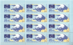 Stamp-russia2016-20-year-anniversary-of-council-of-european-block.png