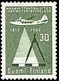 Stamp 1962 - National Land Survey of Finland 150 years.jpg