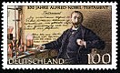 Stamp Germany 1995 MiNr1828 Alfred Nobel Testament.jpg