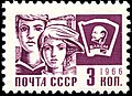 Stamp Russia 1968 3k youth engr.jpg