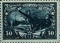 Stamp Soviet Union 1943 CPA866.jpg
