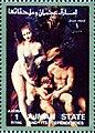 Stamp of Ajman State 06.jpg