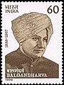 Stamp of India - 1988 - Colnect 165237 - Balgandharva.jpeg