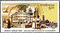 Stamp of India - 2006 - Colnect 158983 - Indian Merchants - Chamber.jpeg