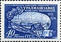 Stamp of USSR 2249.jpg