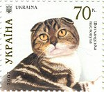 Stamp of Ukraine s831.jpg