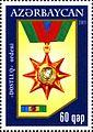 Stamps of Azerbaijan, 2011-967.jpg