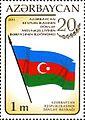 Stamps of Azerbaijan, 2011-990.jpg