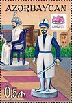 Stamps of Azerbaijan, 2016-1275.jpg