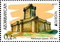Stamps of Azerbaijan, 2017-1294.jpg