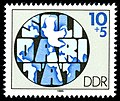 Stamps of Germany (DDR) 1985, MiNr 2950.jpg