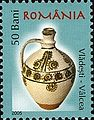 Stamps of Romania, 2005-112.jpg
