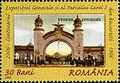 Stamps of Romania, 2006-053.jpg