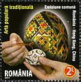Stamps of Romania, 2011-88.jpg