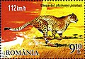 Stamps of Romania, 2015-004.jpg