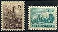 Stamps of Tartu(Estonia)1941.jpg