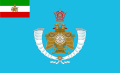 Standard of the Crown Prince of Iran.svg