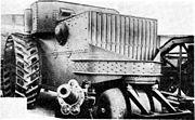 Steamwheelstank