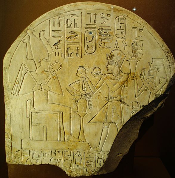 File:Stele of Amenhotep I.jpg