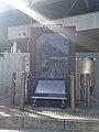 """Stele of Song """"Ah! Ueno Station!"""".jpg"""