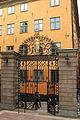 Stockholm - Eglise allemande (7).JPG