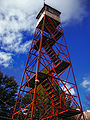 Stony Point Fire Tower.jpg