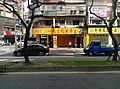 Street in Sanchong District 33.jpg