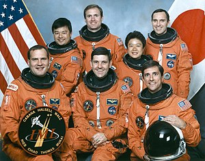 STS-65 - Image: Sts 65 crew