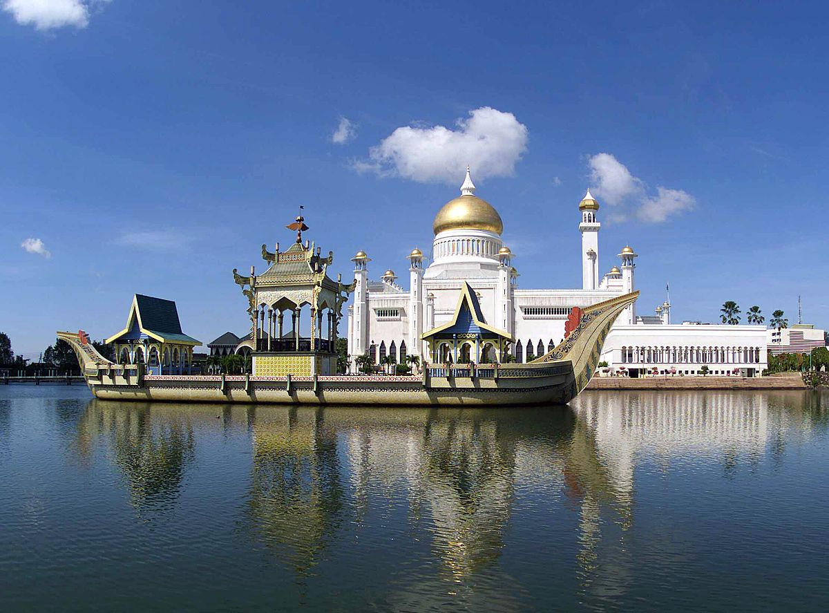 Brunei – Travel guide at Wikivoyage