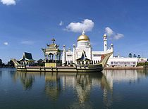 Sultan Omar Ali Saifuddin Mosque with the ceremonial ship at the front.jpg