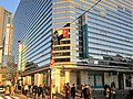 Sumitomo Mitsui Trust Bank Yokohama-eki Nishiguchi Branch & Yokohama Branch.jpg