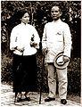 Sun and Soong 1921.jpg