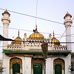 Shrine of Hazrat Sakhi Shah Chan Charagh and attached mosque