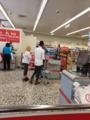 Supermarket-ramat-gan-israel-july-03-2018.png