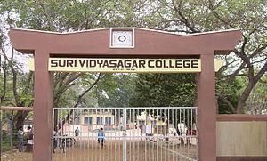 Suri, Birbhum - Suri Vidyasagar College main entrance