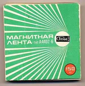 Svema - Svema tape for reel-to-reel recorder, 1970s