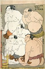 Daidōzan Bungorō no dohyō-iri (right)