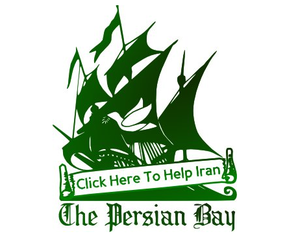 Front page of The Pirate Bay, 20th June 2009. ...