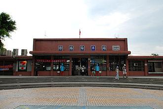 Yangmei District - Yangmei Station