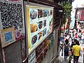 TW 台灣 Taiwan 新北市 New Taipei 瑞芳區 Ruifang District 九份老街 Jiufen Old Street August 2019 SSG 57.jpg