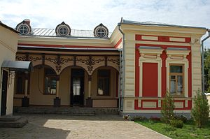 Taganrog Museum of Art - Image: Taganrog Museum of Art inner yard 2