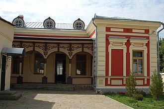 Taganrog Museum of Art - Image: Taganrog Museum of Art inner yard 2