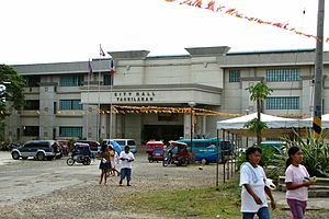 Tagbilaran - City Hall of Tagbilaran before its renovation