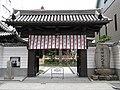 Taiyuji nishimon.jpg