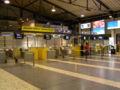 Tampere Pirkkala Airport Departures Finland.jpg