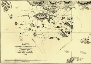 Mikhail Tebenkov - Section of Tebenkov's Sitka Island chart, the place where his Atlas' maps were drawn.