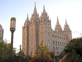 image illustrative de l'article Temple de Salt Lake City